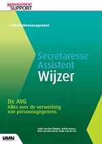Het AVG-boek